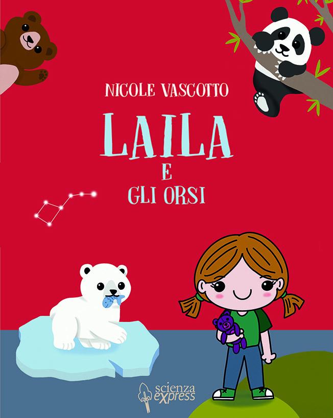 2015-Vascotto cover SITO
